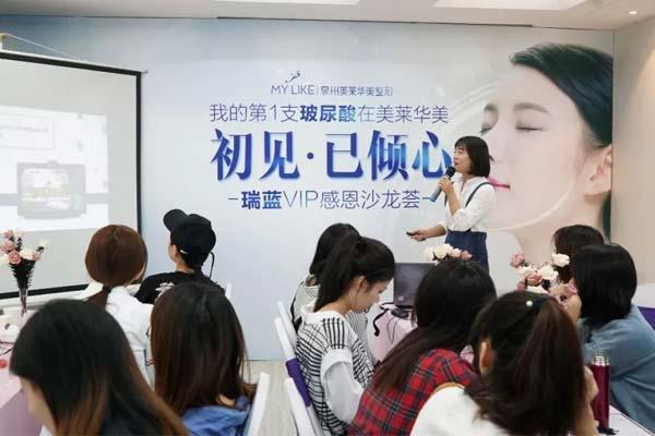 上海做吸脂减肥手术会不会有副作用