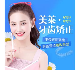 上海做假体隆鼻术后怎么护理,才能恢复更快