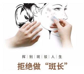 上海做腰腹部吸脂会影响以后怀孕吗