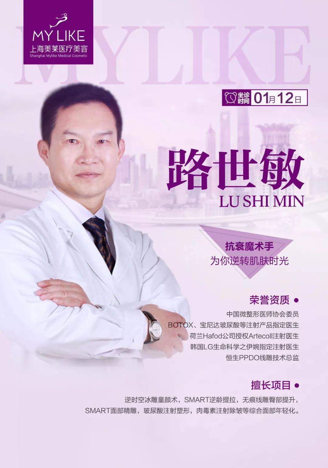 上海做韩式隆鼻术后要注意什么