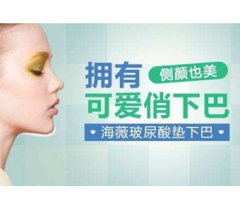 上海做激光去黄褐斑多少钱