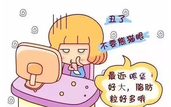 """上海美莱承办""""第二届中国眼整形手术技术擂台大赛"""""""