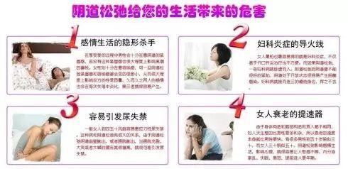 上海做激光祛痘会有风险吗