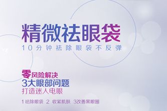 在上海做双眼皮手术安全吗