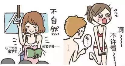 上海注射瘦脸针价格贵不贵