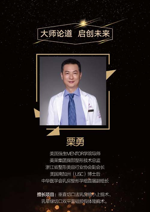 上海注射玻尿酸多少钱一支,效果怎么样