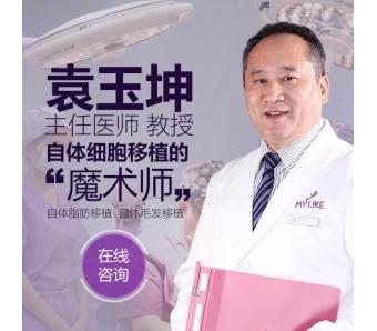 上海做自体脂肪丰胸手术真的安全吗