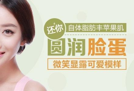 上海做激光收缩毛孔术后要怎么护理