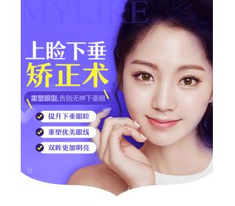 上海注射玻尿酸丰唇后嘴巴有点肿怎么办