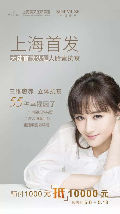 上海做腰腹部吸脂手术安全吗