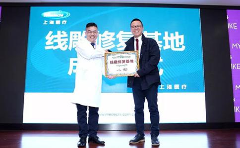 上海做假体隆鼻整形手术价格贵不贵
