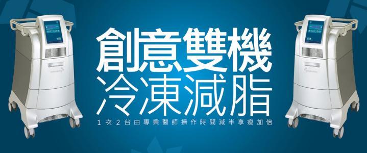 上海垫下巴的材料有哪些,效果都很好吗