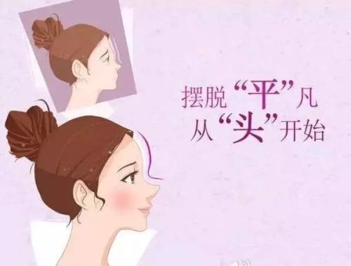 上海注射除皱的材料有哪些呢,效果好吗