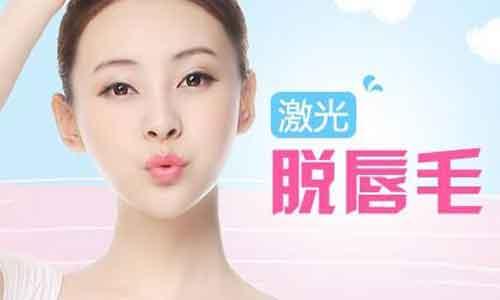 鼻翼缩小手术的价格在上海是多少,价格固定吗