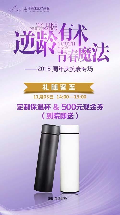 上海治疗毛孔粗大多少钱?治疗后多久可以碰水
