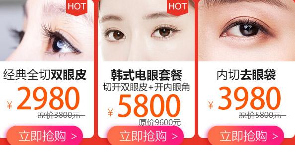上海激光祛斑后反黑风险有吗,祛斑后如何护理