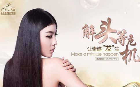 上海激光祛痘对皮肤损害大吗?效果可以保持多久