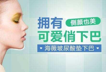 上海半较久纹眉哪家医院好,可以保持多久呢