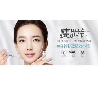 上海注射除皱医院哪家好,安全吗