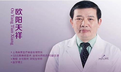 在上海割双眼皮要多少钱