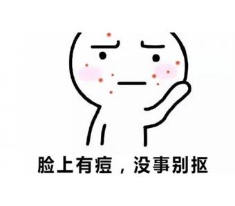 上海丰胸手术有疤痕吗?有疤痕怎么办?