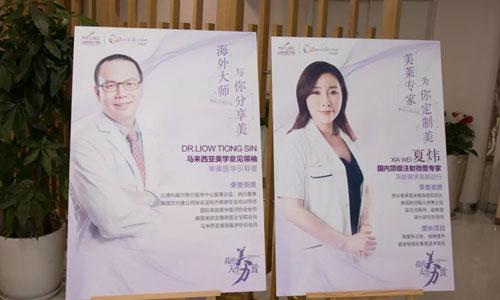 上海打玻尿酸隆鼻多少钱?怎么收费的