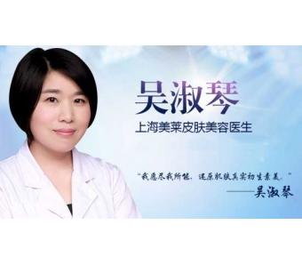 上海自体脂肪丰胸整形医院哪好?安全吗