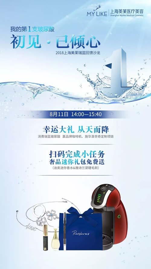 上海半较久纹眉多少钱一次