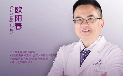 上海美莱做手臂吸脂手术效果怎样?多久可以消肿?