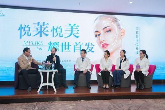 什么季节适合激光脱毛,上海哪家脱毛好?