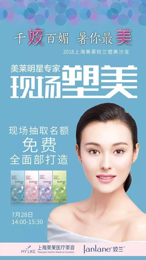 上海割个双眼皮要用多少钱
