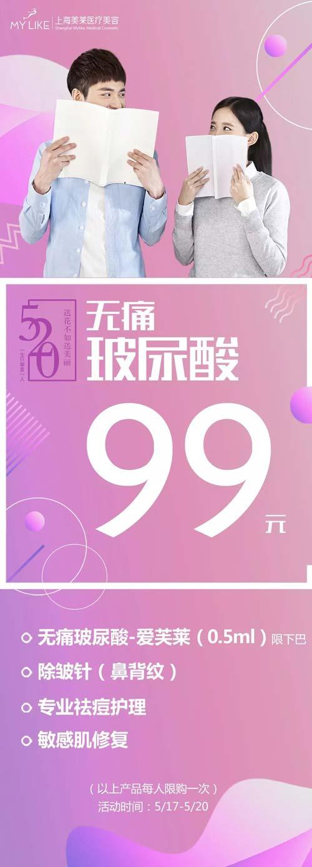 上海美莱冷冻吸脂效果怎么样?