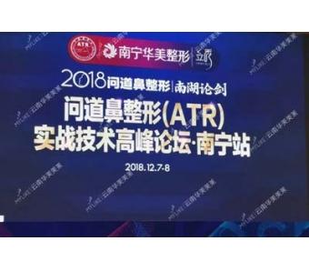 上海美莱科普|假体隆胸的三种切口,该如何选择