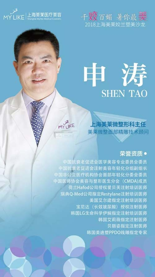 美莱医院上海做地包天矫正要多少钱?