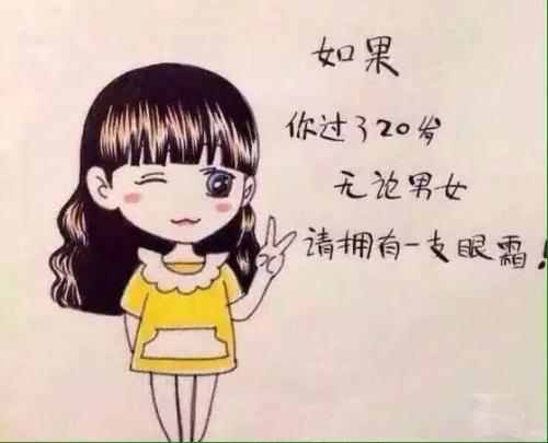 上海做吸脂哪家好,美莱腹部抽脂手术安全吗