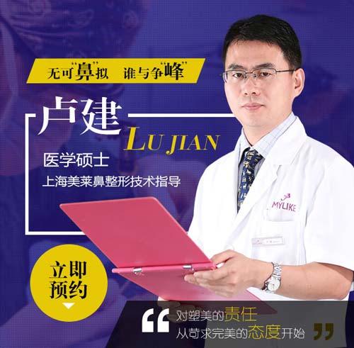 上海隆胸整形做胸部下垂矫正手术有危害吗