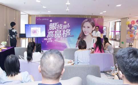 """上海注射水光针有什么效果,真的可以为""""肌肤""""减龄吗?"""
