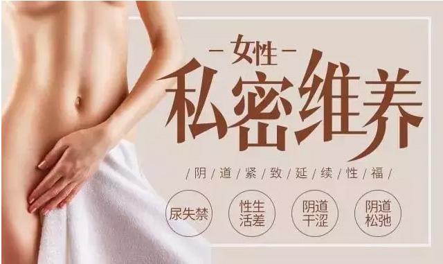 """上海打水光针和菲洛嘉,两个""""搭配""""更好!"""