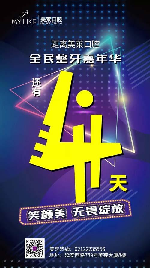 上海的吸脂术可以消除双下巴吗?