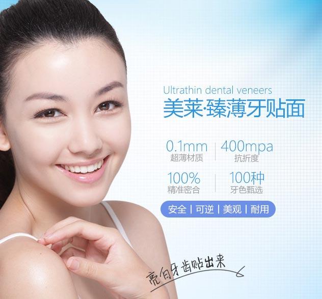 在上海美莱注射玻尿酸隆鼻效果自然吗