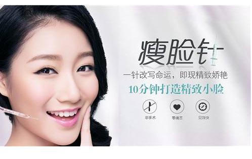 上海整形医院告诉你:那些坏习惯引发色斑多可怕