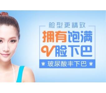 上海做鼻综合手术,美莱一个改变鼻部完美秘密