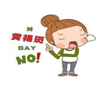 上海鼻小柱延长后遗症有哪些