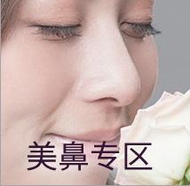 上海美莱瘦肩针,微整界的背影杀手!