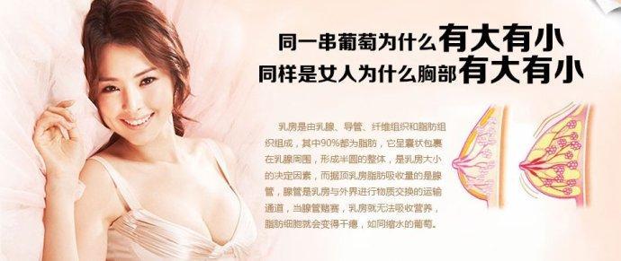 上海美莱自体脂肪填充移植,您是不是入坑了呢