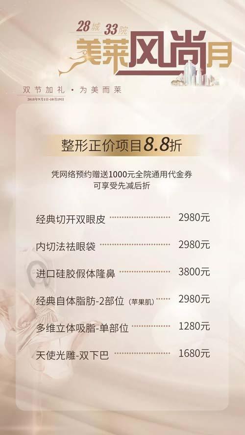 上海做假体隆下巴和注射玻尿酸丰下巴的区别是哪些
