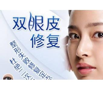 上海鼻翼缩小手术多少钱