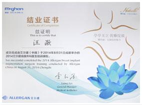 上海鹰钩鼻矫正手术方法是什么?