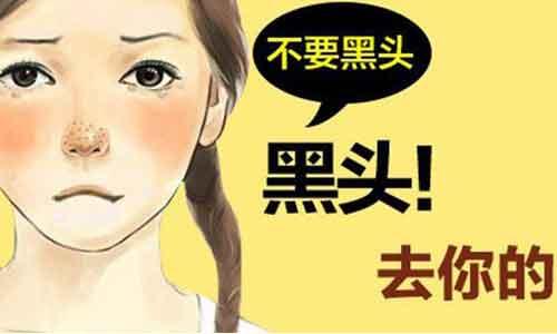 上海下巴整形的后遗症该如何避免