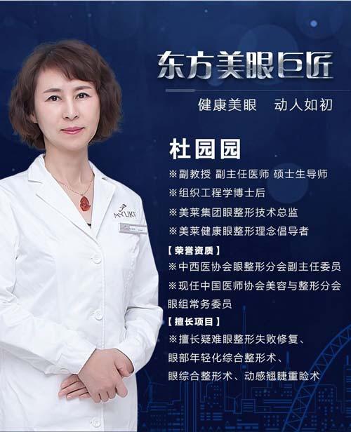 上海做冰点激光脱腋毛大概多少钱?